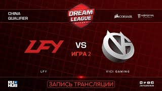 LFY vs Vici Gaming, DreamLeague CN Qualifier, game 2 [Mila, Mortalles]