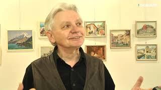 Виставка картин із назвою «Карпати плюс» відкрилась у Хмельницькому