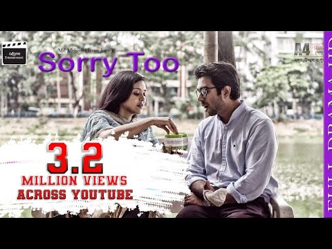 Sorry Too | সরি ঠু | Apurbo | Sharlin Farzana | Jony | Bangla Eid Natok 2018