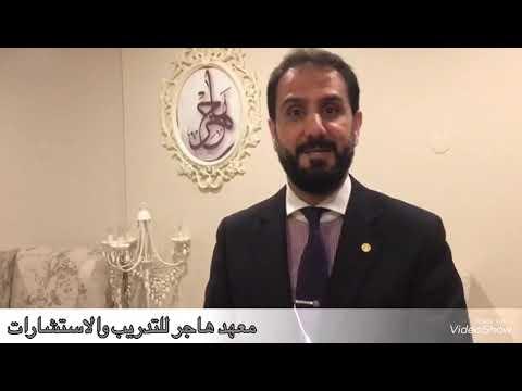 المستشار / علاء الدم