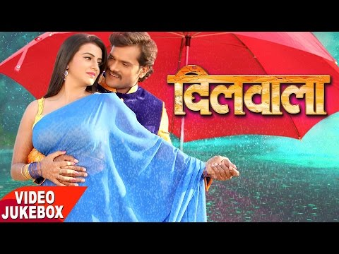 Video 2017 का सबसे हिट गाना ● Khesari Lal ● Dilwala ● Akshara Singh ● Video JukeBOX ● Bhojpuri Hit Songs download in MP3, 3GP, MP4, WEBM, AVI, FLV January 2017