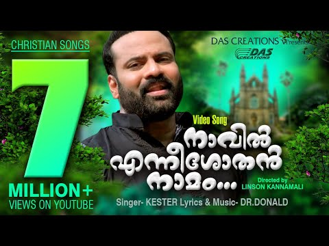 malayalam karaoke songs with lyrics free download youtube