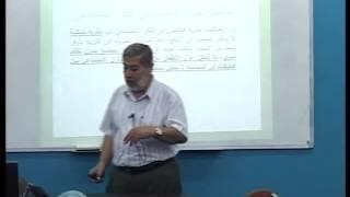 مبادئ علم الاجتماع: الفكر الاجتماعي عند اليويونان(أفلاطون)