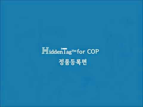Video of HiddenTag(히든태그)