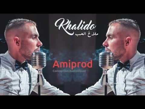 Khalid Lindo 2016 - Malagh Elhoub