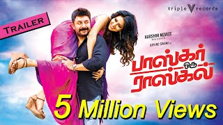 Video Bhaskar Oru Rascal - Official Trailer | Arvind Swami, Amala Paul | Amrish | Siddique MP3, 3GP, MP4, WEBM, AVI, FLV Maret 2018