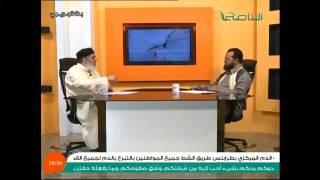 حوارات التناصح مع الشيخ نادر العمراني 24-01-2015