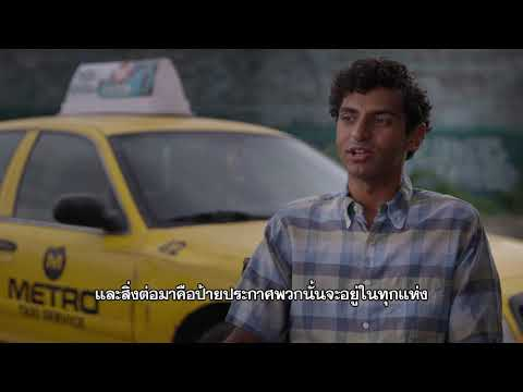Deadpool 2 - Karan Soni Interview (ซับไทย)