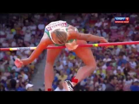 Svetlana RADZIVIL HIGH JUMP WORLD CHAMIONSHIP Beijing 2015 qualification woman