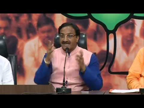 Joint Press Conference by Shri Satpal Maharaj & Dr. Ramesh Pokhriyal Nishank at BJP HQ