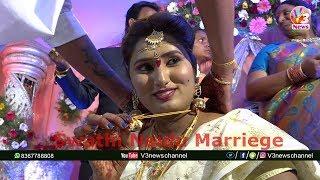 Swathi Naidu Real Marriage Exclusive Video    V3 News