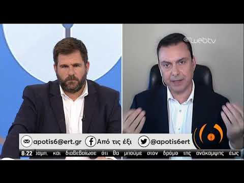 Κορονοϊός : Λέσβος και Κέρκυρα , οι εξελίξεις | 30/03/2020 | ΕΡΤ