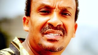 Dawit Tsige - Yagere Lij - New Ethiopian Music 2016 (Official Video)