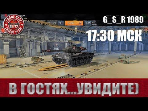 WoT Blitz - Последние джедаи - World of Tanks Blitz (WoTB) (видео)