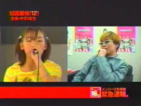 Kago Ai Morning Musume Audition (видео)