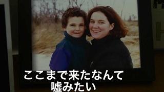 映画『ぼくと魔法の言葉たち』予告編