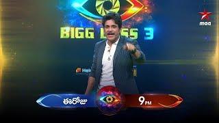 Bigger Than The Biggest with KING #Nagarjuna ?️? #BiggBossTelugu3 Today at 9 PM