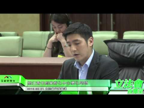 馬志成 關注青年創業孵化中心優化 ...