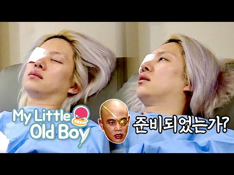 How Could Kim Hee Chul be Thinking About Games with That Eye? [My Little Old Boy Ep 178]