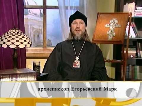 Доброе слово Епископа Марка. Поклонение образу Креста Господня