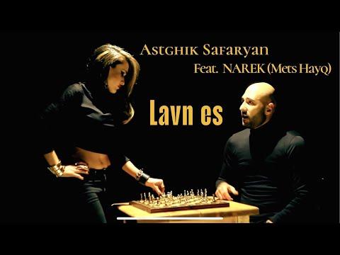 Astxik Safaryan feat. Narek (Mets Hayq) - Lavn es