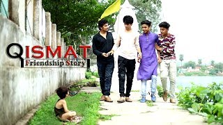 Video Qismat | Friendship Story | Friendshp Day Special | Song By Ammy Virk MP3, 3GP, MP4, WEBM, AVI, FLV Oktober 2018