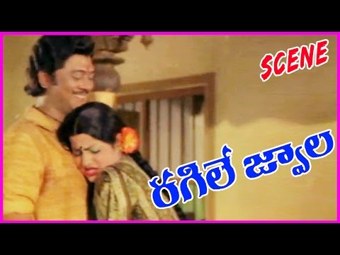 Video Ragile Jwala || Telugu Movie Scene - Krishnam Raju ,Sujatha,Jayaprada download in MP3, 3GP, MP4, WEBM, AVI, FLV January 2017