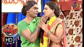 Video Chammak Chandra Performance | Extra Jabardasth | 17th August 2018 | ETV Telugu MP3, 3GP, MP4, WEBM, AVI, FLV Oktober 2018