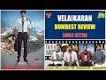 Velaikaran Movie Review | Dumbest Review | Nayanthara, Siva Karthikeyen | Smile Settai