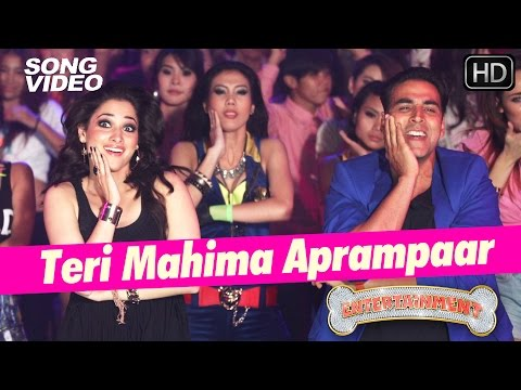 latest - Fun filled track dipped in naughtiness, Presenting 'Teri Mahima Aprampaar' latest song video from the movie 'Entertainment' featuring Akshay Kumar, Tamannaah Bhatia, Prakash Raj & Sonu Sood....
