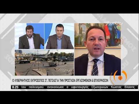 Ο Στέλιος Πέτσας στην εκπομπή «Από τις 6» | 28/04/2020 | ΕΡΤ