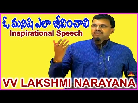 J D LakshmiNarayana inspirational speech At Sampradan