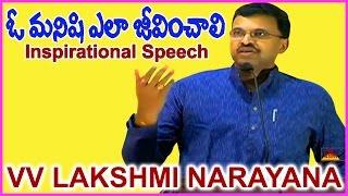 Video J D LakshmiNarayana inspirational speech At Sampradan MP3, 3GP, MP4, WEBM, AVI, FLV Oktober 2018