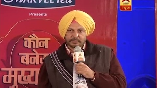 Know why does AAP say that Captain Amarinder Singh has joined hands with Prakash Singh Bad full download video download mp3 download music download