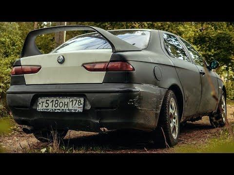 ??? ? ????????? ?? 50?, Alfa Romeo 156. ???????._A héten feltöltött legjobb autós videók