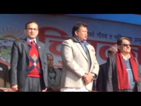 (चितवन महोत्सव २०७३ Chitwan Mahatshab News 2n day - Duration: 2:07.)