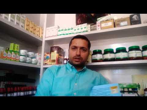 Bakson ginseng plus capsules .....boosts energy &immunity