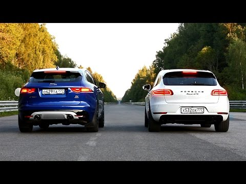 Кто быстрее — Jaguar F-Pace (380 л.с.) или Porsche Macan GTS (360 л.с.)?