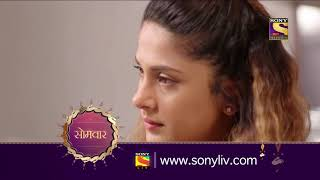 Beyhadh - बेहद - Ep 264 - Coming Up Next