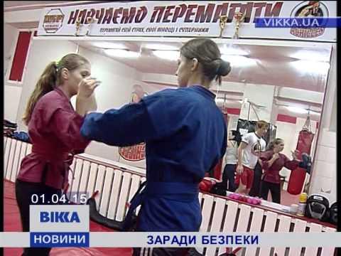Титуловані спортсмени взялися вчити черкащанок самозахисту