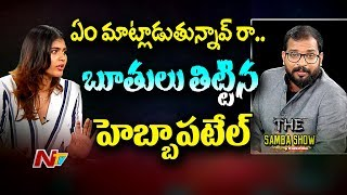 Video Hebah Patel Fires on Frustrated News Reader Samba |   Samba vs Hebah Patel & Anvesh | The Samba Show MP3, 3GP, MP4, WEBM, AVI, FLV Oktober 2018