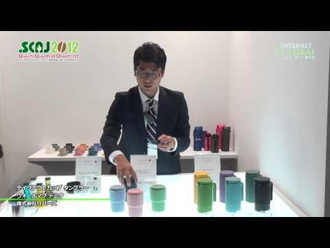 テイクアウトカップ タンブラー ウォールマグ デミタ - 株式会社リバーズ