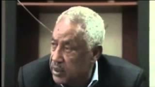 ESAT WAZA ENA KUMENGER ETHIOPIA