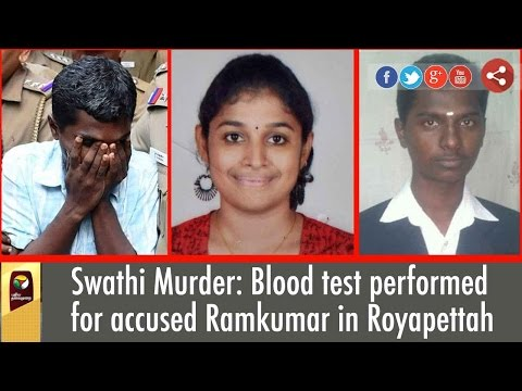 Swathi-Murder-Blood-test-performed-for-accused-Ramkumar-in-Royapettah