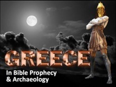 Daniel 2 Greece