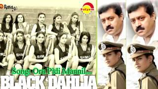 Video Oru pidi mannil -  Black Dalia MP3, 3GP, MP4, WEBM, AVI, FLV Januari 2019