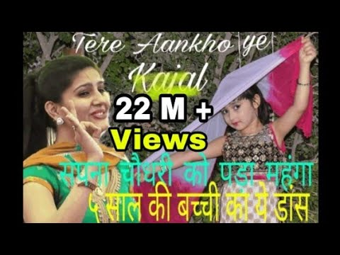 Video Teri Aakhya ka Yo Kajal सपना चौधरी को पड़ा भारी इस बच्ची का डांस | Super Hit Sapna Song download in MP3, 3GP, MP4, WEBM, AVI, FLV January 2017