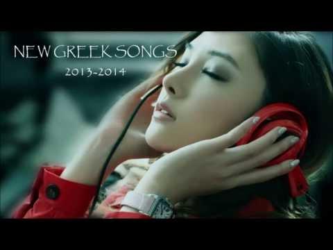 NEW GREEK SONGS 2013-2014 episode (2) ΒΥ BillyPower