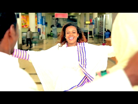 Tariku Kasahun - Tew Geba Hagerhe(ተው ግባ ሀገርህ) - New Ethiopian Music 2017