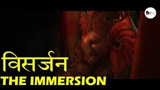 Ganesh Chaturthi | 2019 | Episode 3 | The Immersion | विसर्जन